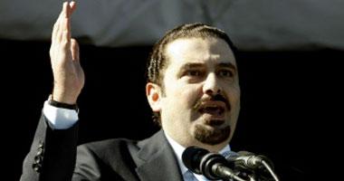 رئيس الوزراء اللبنانى السابق سعد الحريرى