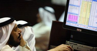 تراجع المؤشر العام لسوق الأسهم السعودية بنسبة 0.49% بمستهل التعاملات -