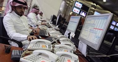 تعطل بورصة الكويت حتى يوم الأحد المقبل بمناسبة حلول العيد الوطني ويوم التحرير