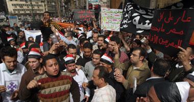 تظاهر قبطى ميدان التحرير