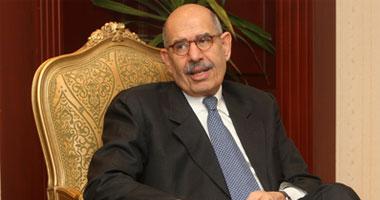 الدكتور محمد البرادعى