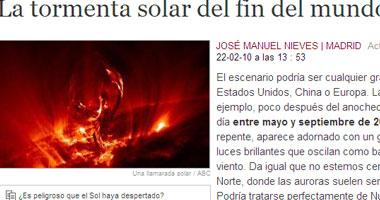 """""""ناسا"""" تتوقع نهاية العالم بعاصفة شمسية فى 2012 S2201022223035"""