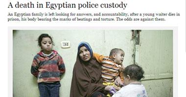لوس أنجلوس تايمز: وفاة قهوجى بسبب التعذيب فى مصر S22010222280