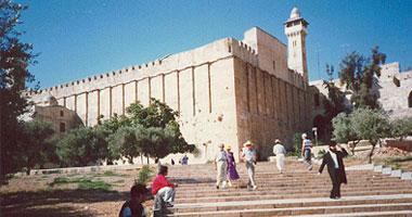الحرم الإبراهيمى