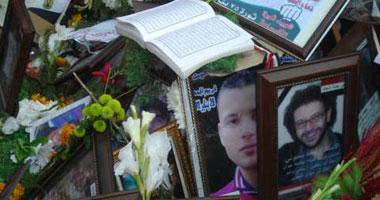 مش هتبقى فى يوم ضحية / شعر طاهر جلال الدين S2201112193029