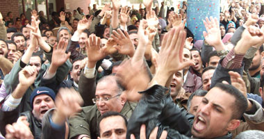 اعتصام عمال شركة فاركو