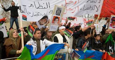 سقوط 11 قتيلاً فى تظاهرات مناهضة للقذافى فى يوم الغضب 2011 S220111895714