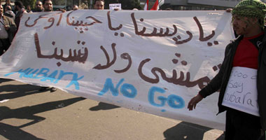 من قلب مصر ..لحظه بلحظه S220112141143