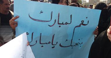 الرئيس مبارك 52 منظمة حقوقية تطالب مبارك بالتنحى حقناً لدماء المصريين S220112154355
