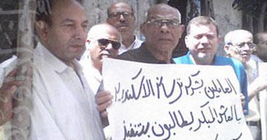 تظاهر عمال الترسانة البحرية بالإسكندرية
