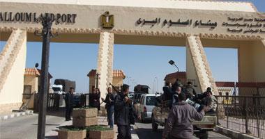 حركة السفر بين مصر وليبيا تسير بصورة طبيعية عبر منفذ السلوم البرى