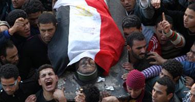 صورة شهداء ثورة 25 يناير // و القائمة الرئيسية لشهداء ثورة 25 يناير S220113105520