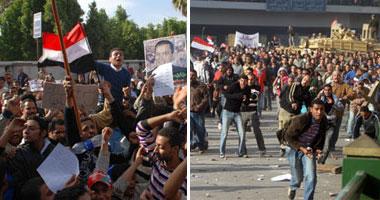 من قلب مصر ..لحظه بلحظه S220113145743