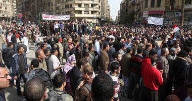 مطالب بإنشاء حزب سياسى لشباب الثورة s22011415458.jpg