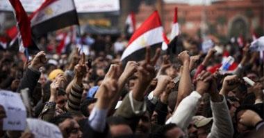 تظاهرات التحرير – صورة ارشيفية