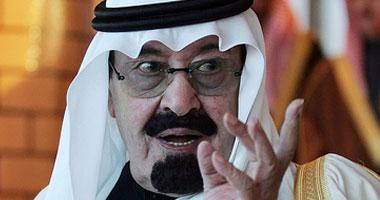 الديوان الملكى السعودى يعلن انتهاء الخلاف بين مصر وقطر