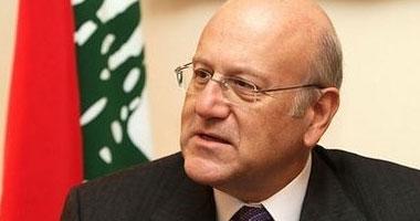 نجيب ميقاتي: الحريرى لن يعتذر عن عدم تشكيل الحكومة اللبنانية وعلينا دعمه