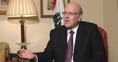 نجيب ميقاتى: تداعيات زلزال اغتيال الحريرى مازالت حاضرة فى لبنان