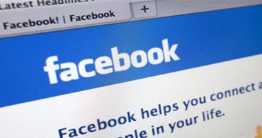 """سعودى يعرض طفله للبيع عبر """"الفيس بوك"""" بمبلغ 20 مليون دولار  الإثنين، 2 يناير 201 S220119105119"""