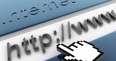 شركات الإنترنت تمنح المشتركين مجاناً