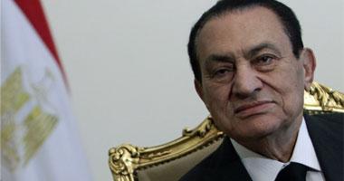 مبارك يتقدم بإقرار الذمة المالية