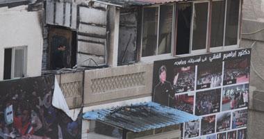 محامى الدكتور إبراهيم الفقى حاولت إنقاذه إلا أنه توفى مختنقا ومصادر مقربة من العائلة تشكك فى رواية حريق الماس الكهربائى اليوم السابع