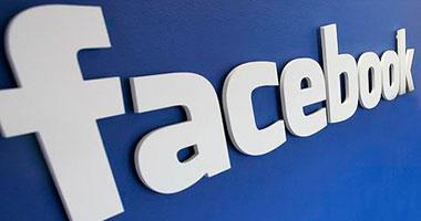 شركة فيس بوك