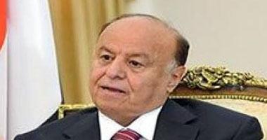الرئيس اليمنى يصدر قرارًا بتعيين حافظ معياد محافظًا للبنك المركزى اليمني