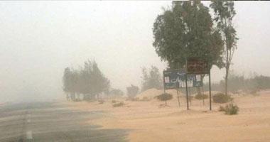 حلقة نقاشية وفيلم وثائقى عن التغيرات المناخية بمنتدى القاهرة