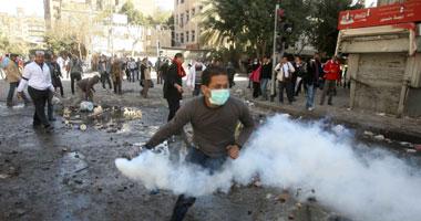 اشتباكات حادة بين المتظاهرين والأمن المركزى