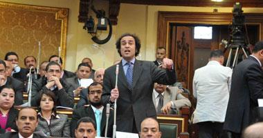 """إحاطة """"حمزاوى""""ضد التدخلات السلطة القضائية"""