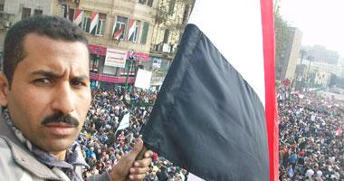شعبان فى ميدان التحرير