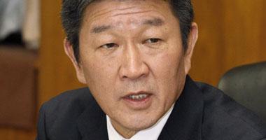 وزير الاقتصاد اليابانى: على واشنطن وطوكيو العمل لحل الخلافات التجارية