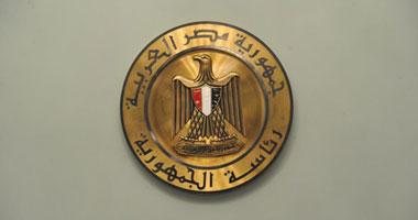 الرئاسة والشورى والعدل يطعنون رسميا على حكم وقف الانتخابات