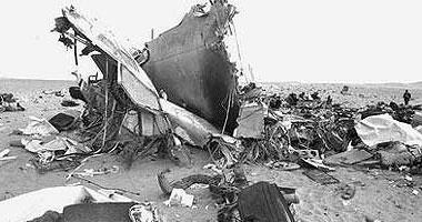 الكشف عن أسرار إسقاط إسرائيل لطائرة الخطوط الليبية فوق سيناءعام 1973 S220132315203