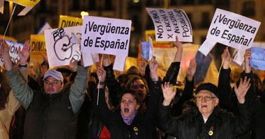 """عشرات الآلاف من الإسبان يطالبون باستقلال إقليم """"الباسك"""""""