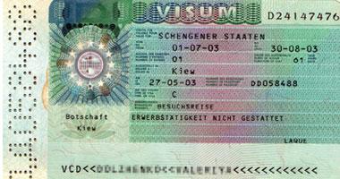 أوكرانيا تخاطر بفقدان تأشيرة الشنجن ودعم مليار ونصف من الاتحاد الأوروبي
