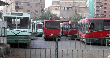 إضراب هيئة النقل العام