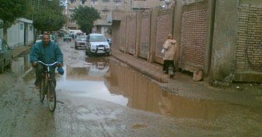 أمطار على السواحل الشمالية لمصر - صورة أرشيفية