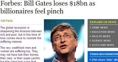 الأزمة العالمية أتت على العديد من مليارديرات العالم