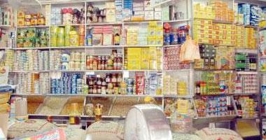 أسعار البقوليات والزيوت واللحوم والخضراوات فى المحلات والأسواق
