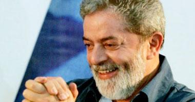 الرئيس البرازيلى لولا دا سيلفا