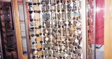 نظارات نظر أرشيفية