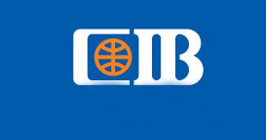 البنك التجارى الدولى CIB يطرح برنامج قروض السيارات
