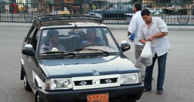 ناس فى القلب // خذوا الحكمة من سائق التاكسى الأسود S320097203839