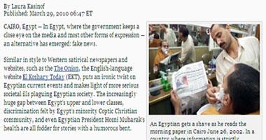 مجلة جلوبال بوست الأمريكية: الشباب المصرى يلجأ إلى السخرية لانتقاد  النظام