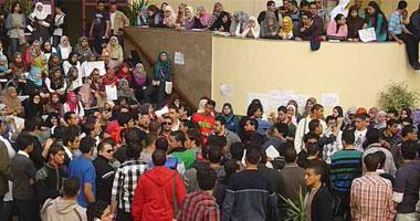 احتجاجات طلاب جامعة 6 أكتوبر