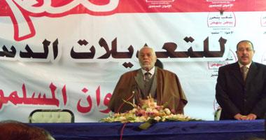 مهدى عاكف المرشد العام السابق للإخوان