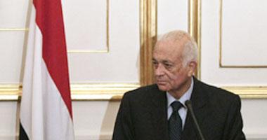 نبيل العربى: ملتزمة باتفاقية السلام