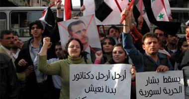 سوريا تنفى تورط الجيش قتل متظاهرى درعا